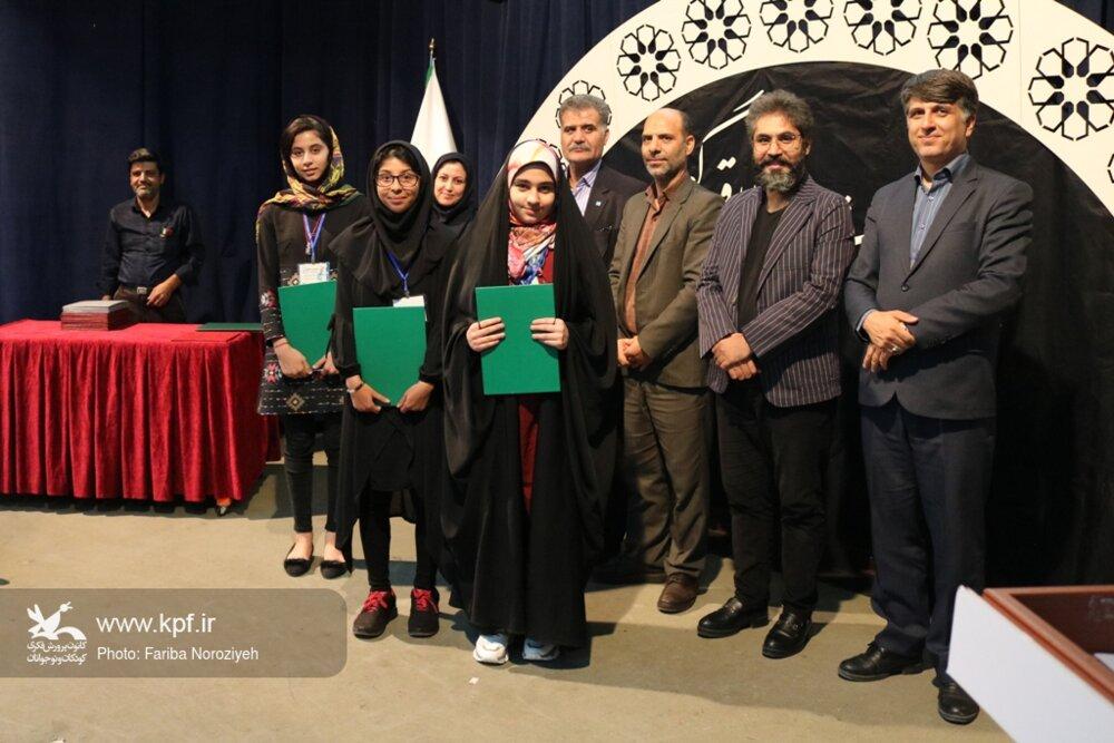 اختتامیه بیست و دومین جشنواره بین المللی قصه گویی استانی در اراک