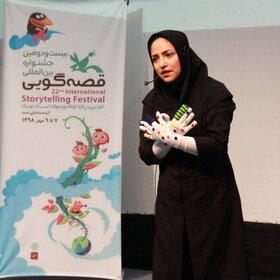 روز دوم بیست و دومین جشنواره قصهگویی کانون استان تهران(۱)
