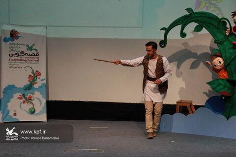 بیست و دومین جشنواره بینالمللی قصه گویی ـ استانی ـ کانون تهران
