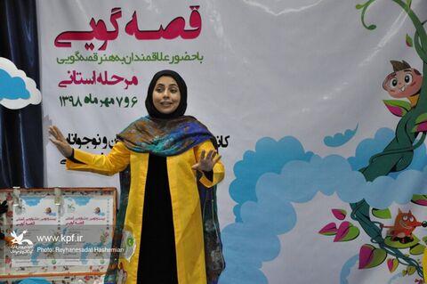 دومین روز از جشنواره استانی قصه گویی کانون خراسان جنوبی