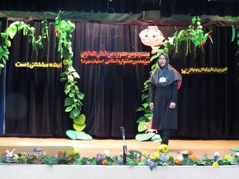 آغاز به کار مرحله استانی بیستودومین جشنواره بینالمللی قصهگویی در اصفهان