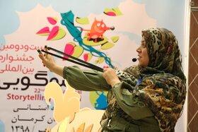 جشنواره استانی قصهگویی آغاز شد