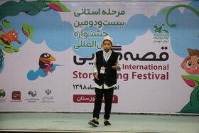 برپایی جشنواره قصهگویی، تداوم پیوند کودکان امروز با قصههای کهن است