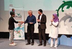 قصهی بیست و دومین جشنواره قصهگویی کانون تهران به سررسید