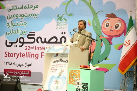 مرحله استانی  بیست و دومین جشنواره قصهگویی خوزستان در اهواز - 1