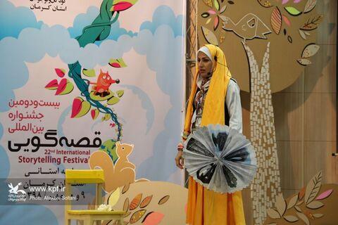 جشنواره قصهگویی کانون کرمان