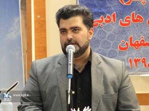 دومین نشست تخصصی فعالان کودک و نوجوان استان اصفهان در کانون پرورش فکری اصفهان برگزار شد