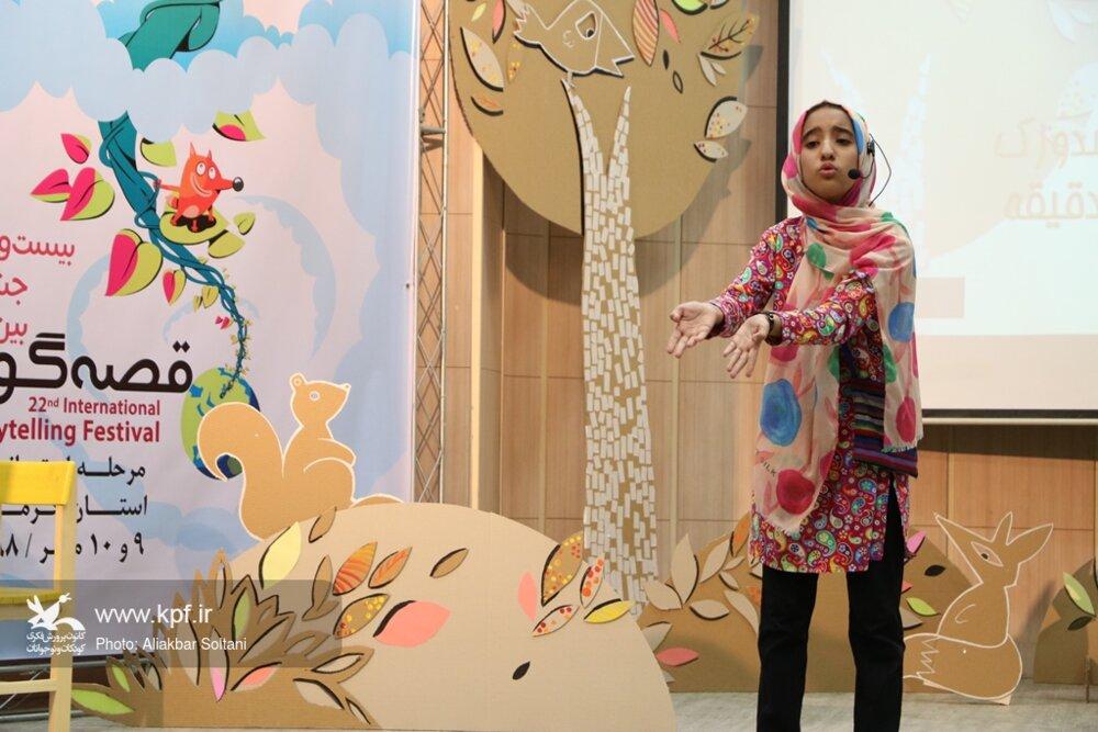 قصهگوی نوجوان کرمانی نفر اول جشنواره بینالمللی قصهگویی شد