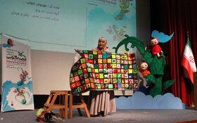 سومین روز از بیست و دومین جشنواره قصهگویی کانون استان تهران