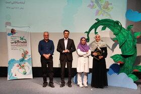 اختتامیه بیست و دومین جشنواره بینالمللی قصه گویی ـ استانی ـ کانون تهران/ عکس: یونس بنامولایی