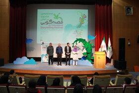 اختتامیه بیست و دومین جشنواره  قصهگویی کانون استان تهران