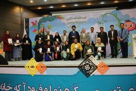 برگزیدگان جشنواره قصهگویی استان خوزستان معرفی شدند