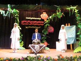 مرحله استانی بیست و دومین جشنواره بین المللی در اصفهان به ایستگاه آخر رسید
