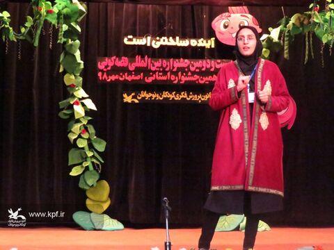 روزدوم جشنواره استانی قصهگویی کانون اصفهان