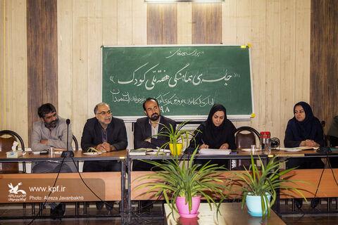 برگزاری نشست هماندیشی اعضای دبیرخانه هفته ملی کودک استان همدان