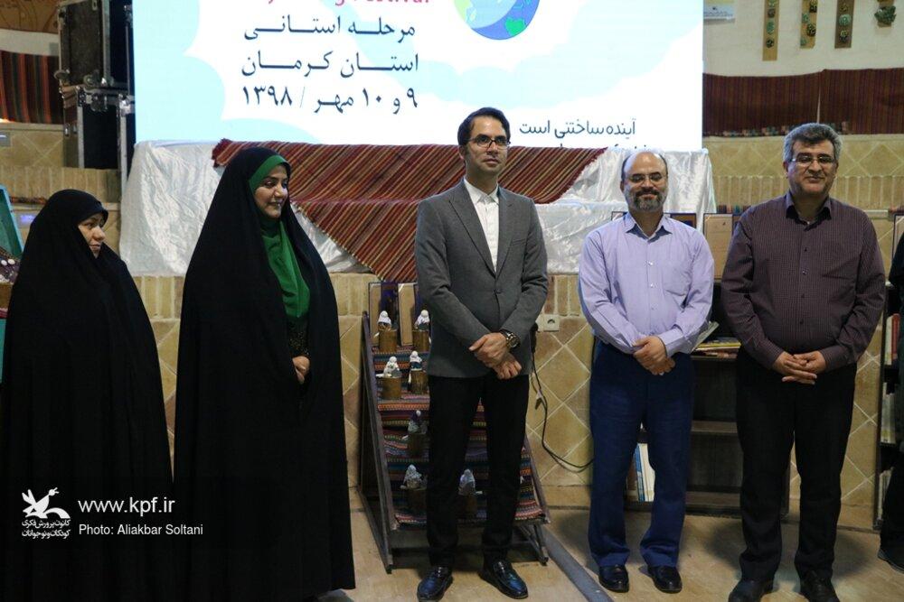 اختتامیه جشنواره قصهگویی کرمان برگزار شد