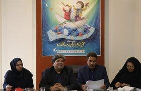 بیستودومین جشنوارهی استانی قصهگویی در یزد برگزار میشود