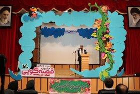 جشنواره قصه گویی