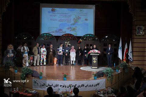 قصه ی مرحلهی استانی بیست و دومین جشنواره بینالمللی قصهگویی در البرز به سر رسید