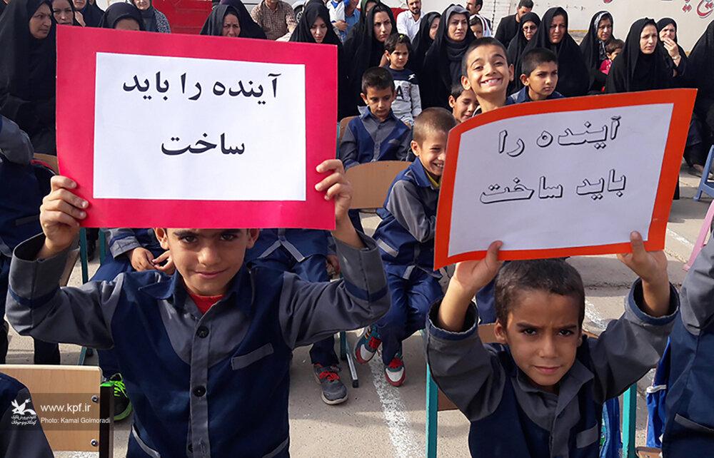 هفته ملی کودک لرستان