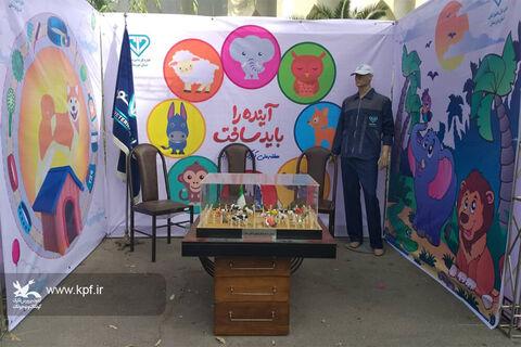 آماده سازی هفته ملی کودک