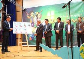 افتتاحیه هفته کودک، همزمان با اختتامیه جشنواره قصهگویی