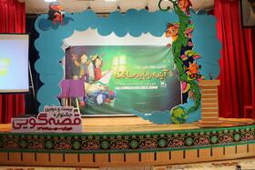 نمایشگاه هفته ملی کودک در شهرکرد