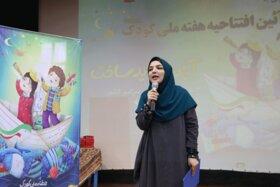 آﺋین افتتاحیه هفته ملی کودک با حضور کودکان و نوجوانان دارای نیازهای ویژه برگزار شد