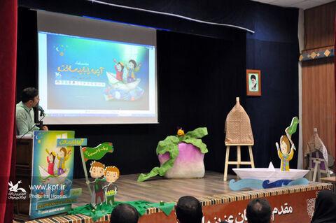 آغاز هفته ملی کودک در کانون اردبیل
