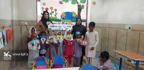 مراکز فرهنگیهنری سیستان و بلوچستان در نخستین روز هفته ملی کودک