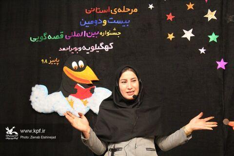 رقابت 49 قصهگو در بخش صحنهای جشنواره قصهگویی استان کهگیلویه و بویراحمد
