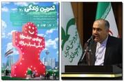 حموله دبیر پنجمین جشنواره ملی اسباببازی شد