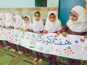 ویژه برنامه های هفته ملی کودک در مراکز کانون استان بوشهر 1