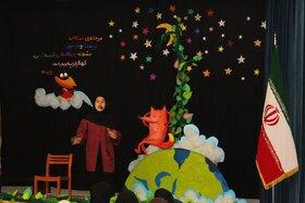 دومین روز مرحلهی استانی جشنواره بین المللی قصهگویی در یاسوج