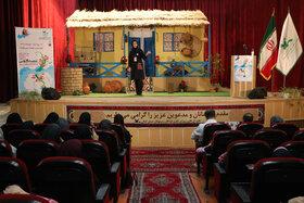 مرحله استانی بیست و دومین جشنواره  بینالمللی قصهگویی