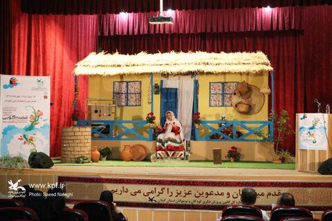 مرحله استانی بیست و دومین جشنواره  بینالمللی قصهگویی در گیلان