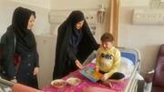 عیادت از کودکان بیمار بیمارستان بعثت سنندج