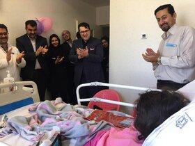 شادی هدیه کانون به کودکان بیمارستان فوق تخصصی اکبر