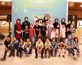 کانون استان تهران میزبان کودکان کار  در هفته ملی کودک
