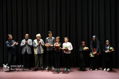 فعالان فیلم کودک قدردانی شدند