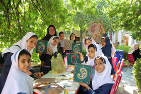روز جهانی کودک در خانه کرد سنندج به روایت تصویر