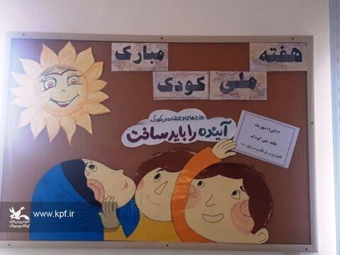 هفته ملی کودک در کانون سرایان