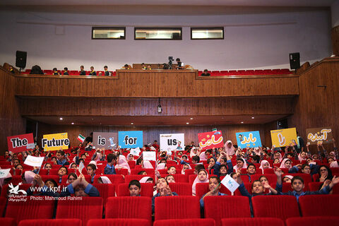 ویژهبرنامه روز جهانی کودک در کانون برگزار شد