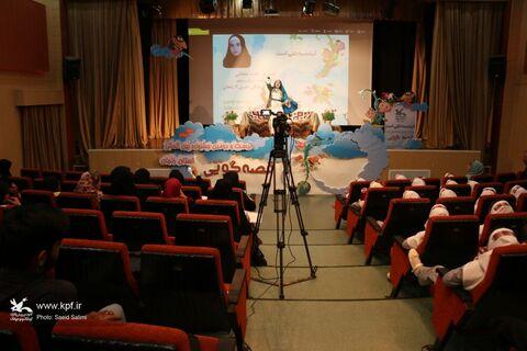 آیین افتتاحیه مرحلهی استانی بیست و دومین جشنواره بینالمللی قصه گویی