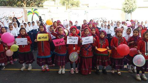 زنگ روز جهانی کودک در کانون پرورش فکری رامیان