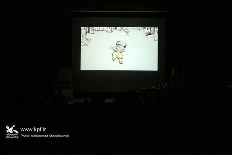 نمایش و نشست و نقد و بررسی چهار انیمیشن در کانون
