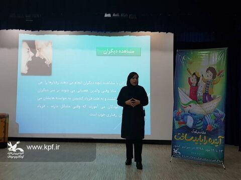 برگزاری نشست تخصصی روانشناسی کودک