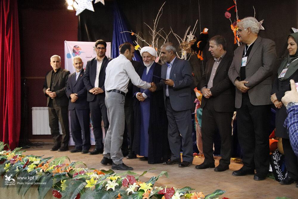 اختتامیه بیست ودومین جشنواره بین المللی قصه گویی درخرم آباد
