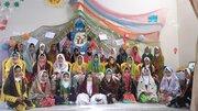 «شادی» هدیهی کانون پرورش فکری سیستان و بلوچستان در روز ملی کودک