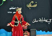 برگزاری مرحله استانی بیستودومین جشنواره بینالمللی قصهگویی در سراسر کشور